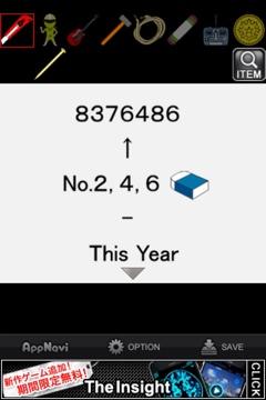 20111129-175402.jpg