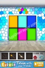 20120801-145333.jpg