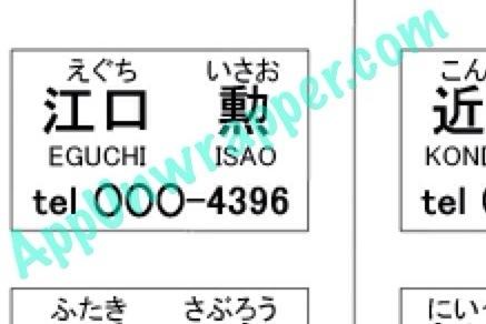 20140414-125753.jpg