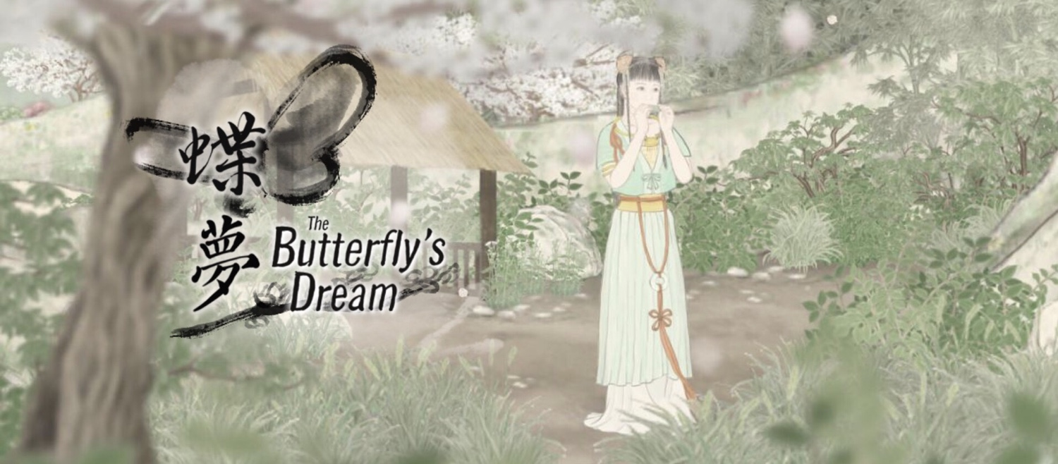 The Butterfly's Dream: Complete Walkthrough Guide