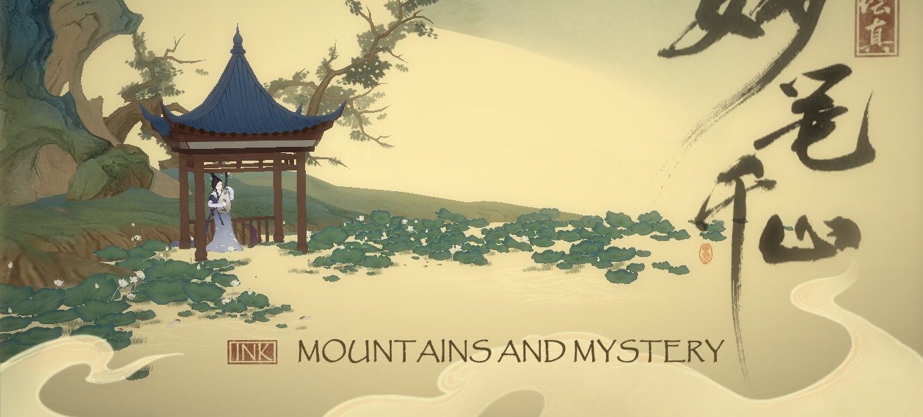 Read more about the article Ink, Mountains and Mystery: Walkthrough Guide